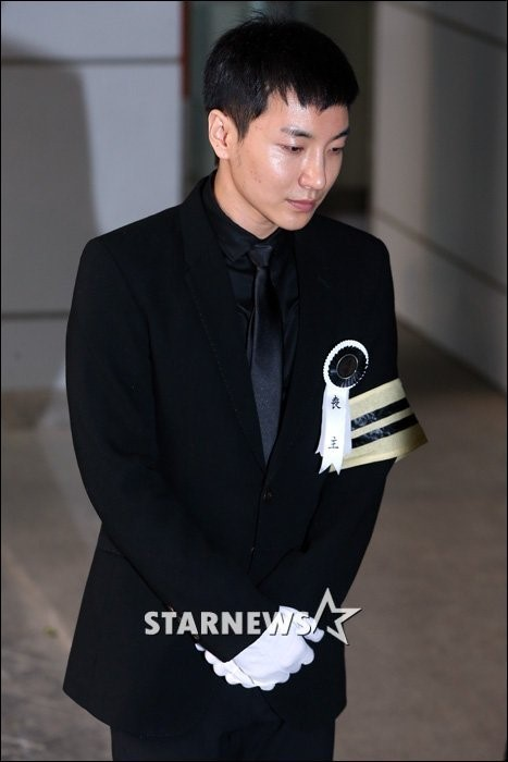 Article Leeteuk Grandparents·Father, The Deceased Family Sobbing in