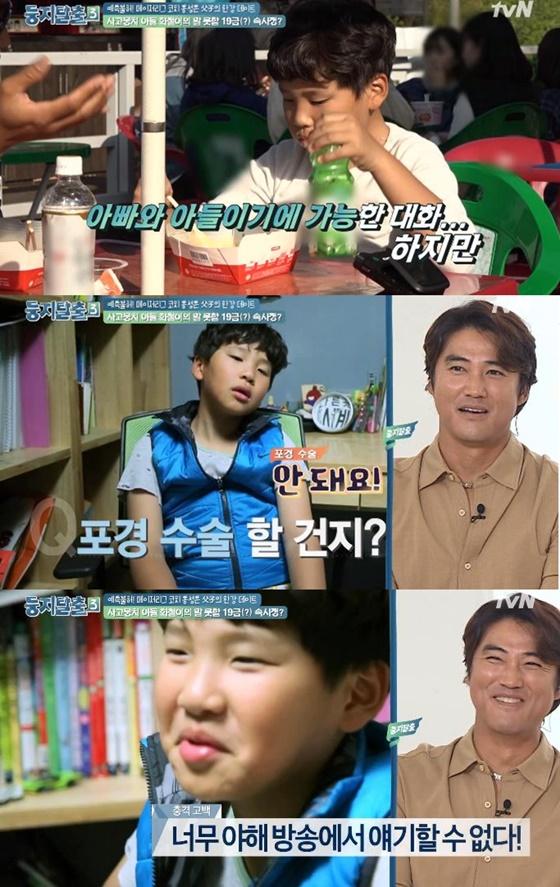 '둥지탈출3' 홍성흔 아들 홍화철