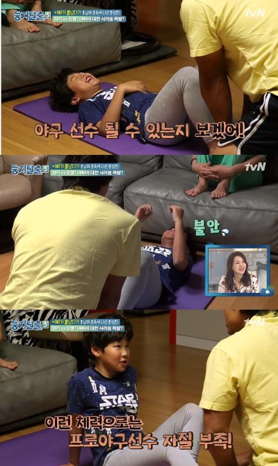 '둥지탈출3' 홍성흔, 홍화철 격려