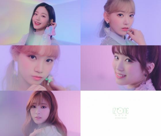 아이즈원, 4월 1일 '하트아이즈'로 6개월만 컴백(공식)