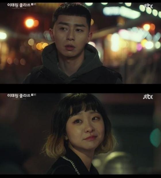 '이태원 클라쓰' 몇부작? 재방송 시간까지 '관심'