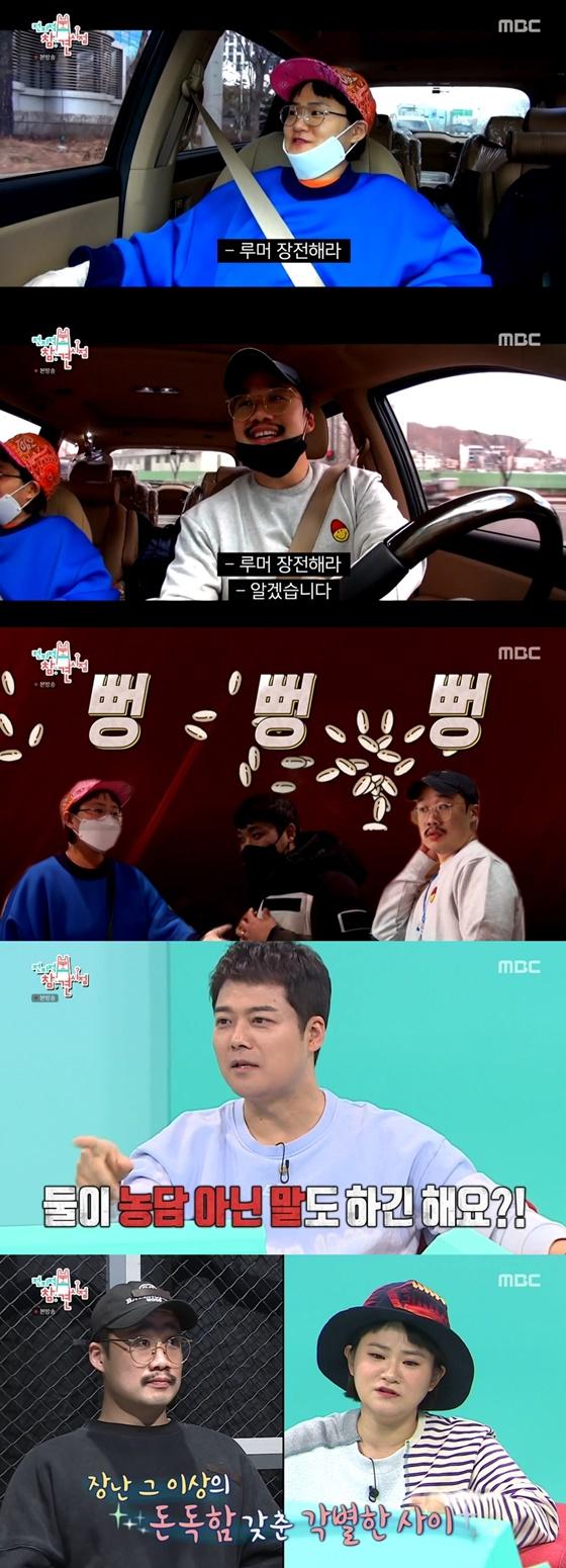 '전지적 참견 시점' 김신영X매니저, 美친 호흡..동시간대 1위
