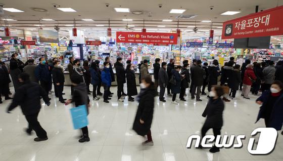 이마트·홈플러스·롯데마트 휴무일, 22일 '의무휴업'
