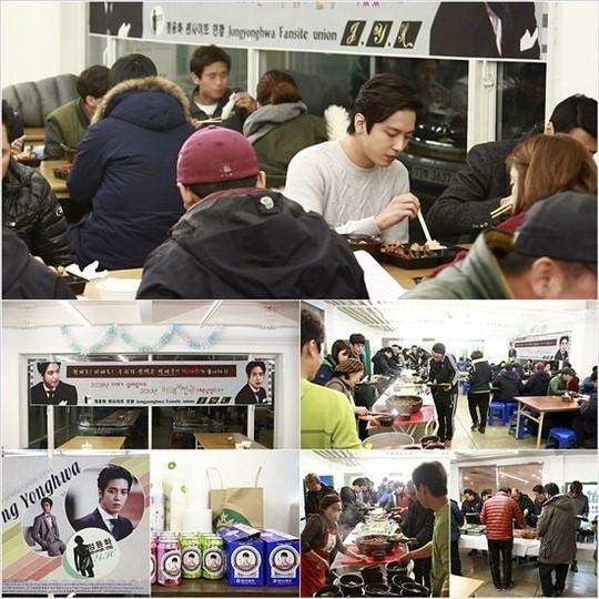 MHIYD setine Jung Yong Hwa Hayranlar�ndan Yemek Kamyonu S�rprizi! /// 26.11.2013