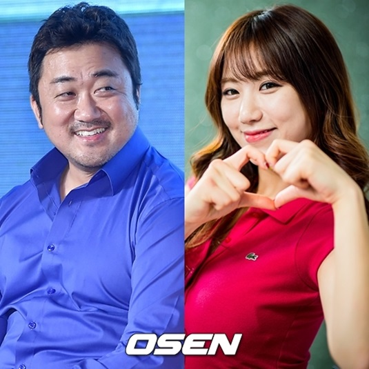 [단독]마동석♥예정화, 3개월째 열애..'러블리커플 탄생'