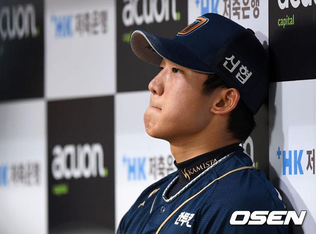 [사진]구창모,'4회 피홈런 아쉽다'