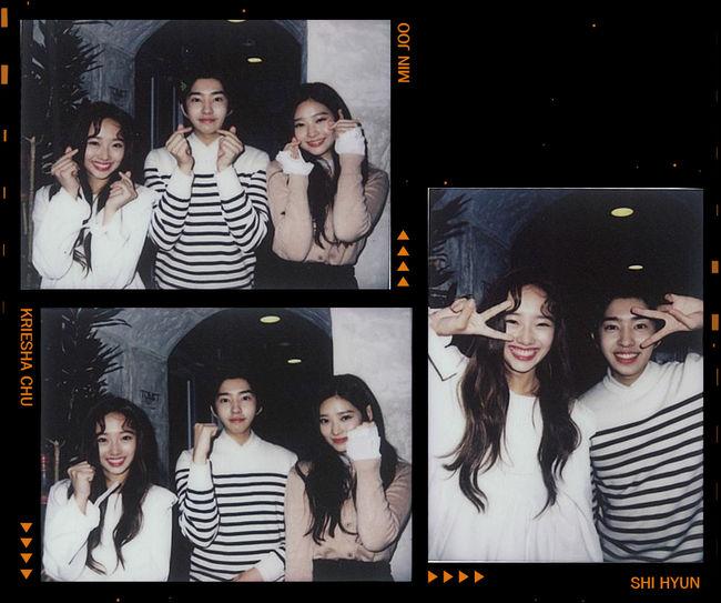 [공식입장] 크리샤츄, 신곡 MV 선공개 전격 결정