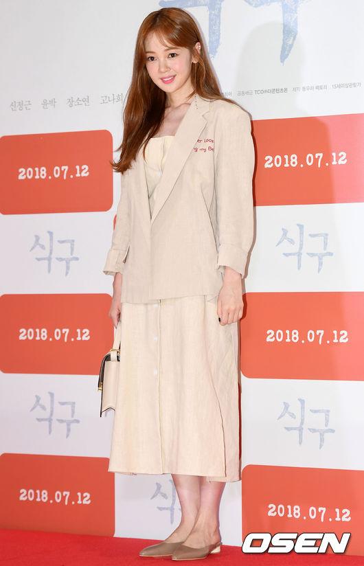 [사진]김보미,'남심 사로잡는 눈빛'