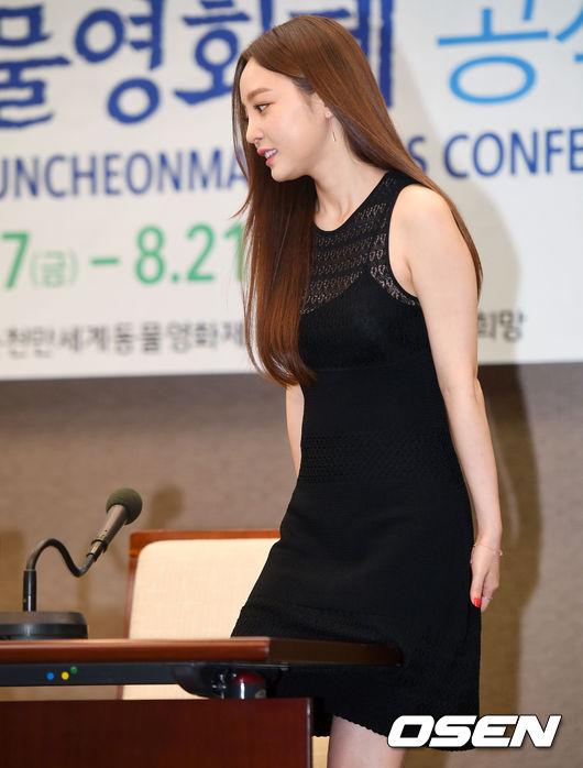 [사진]구하라,'아름다운 옆선'