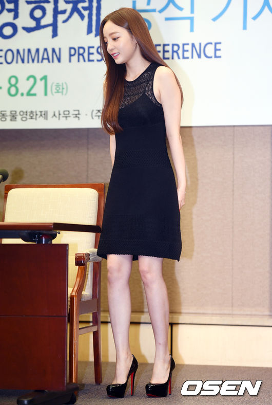 [사진]구하라,'눈부신 블랙 시스루'