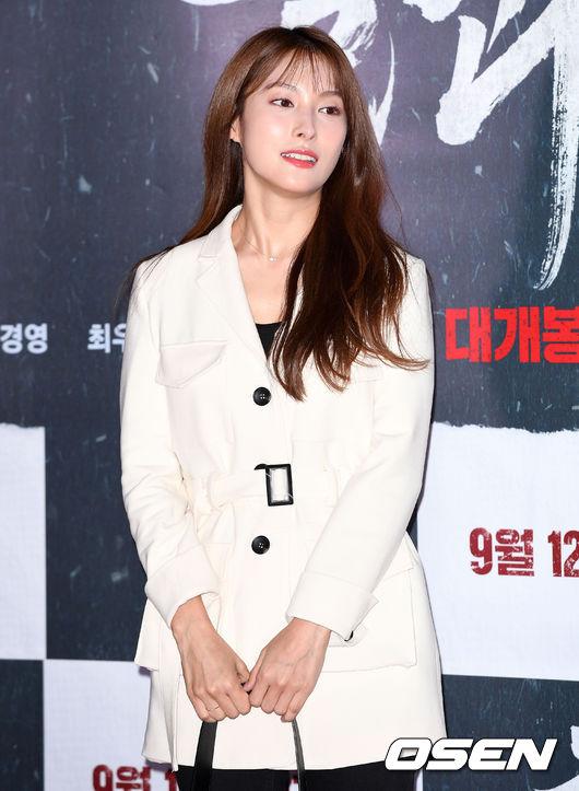 [사진]박규리,'물괴 응원해요'