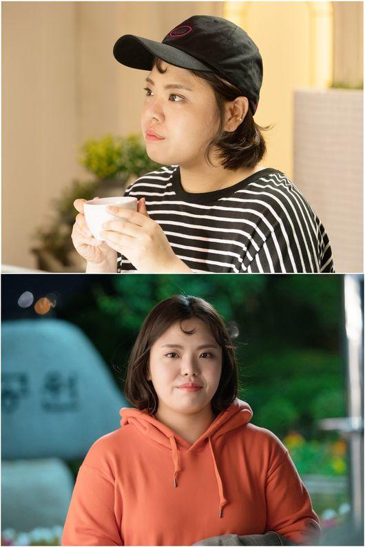 '커피야부탁해' 김민영, 마법의커피 미녀 변신..12월 1일 첫 공개