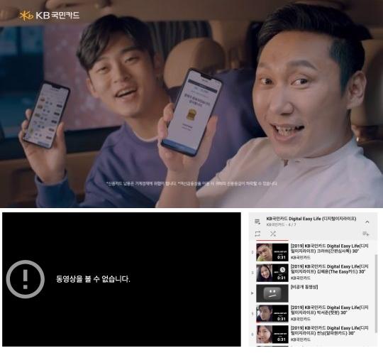 [단독] 강현석X이승윤 동반 CF '비공개' 전환, 채무 논란 여파
