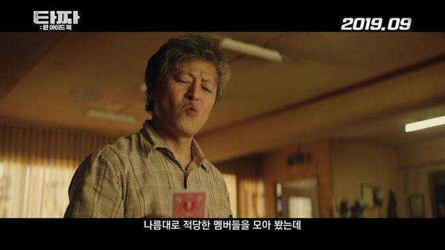'타짜' 박정민→류승범・이광수까지..9월 개봉 확정[공식입장]