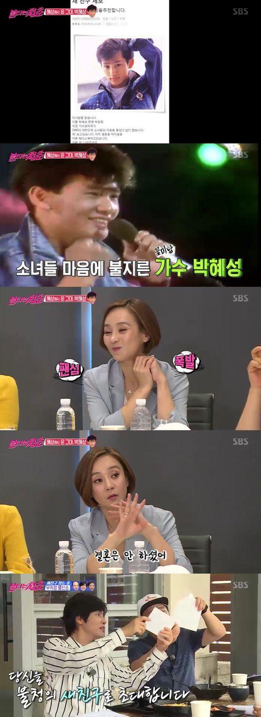 '불청'은 청춘★를 싣고‥세일즈맨 된 김민우, 새친구 합류 '예고' [어저께TV]