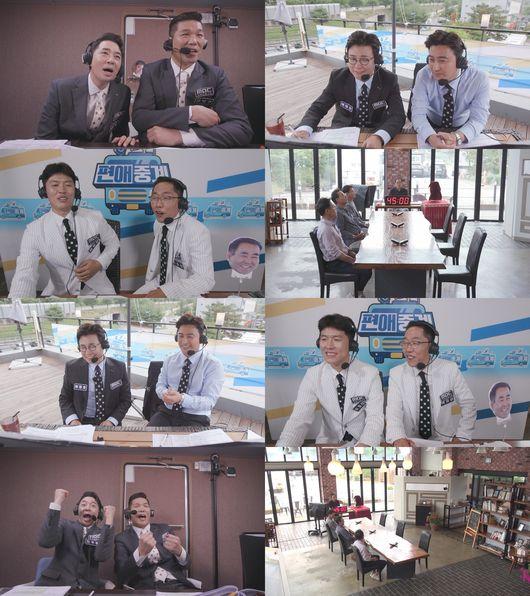 '편애중계' 서장훈VS안정환VS김병현, 레전드들의 신경전..꿀잼 예능 탄생[핫TV]