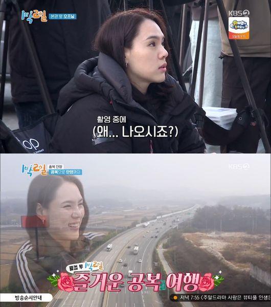 방글이 PD→'예뽀' 김선호→'까나리 왕자' 딘딘, '1박2일 시즌4' 빛낸 新 캐릭터 [첫방②]