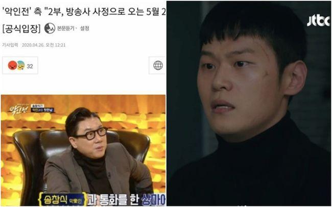이상민, '악인전' 방송사고→'부부의 세계' 과몰입
