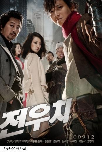 '홍길동'-'전우치', 한국형 수퍼히어로 스크린 부활
