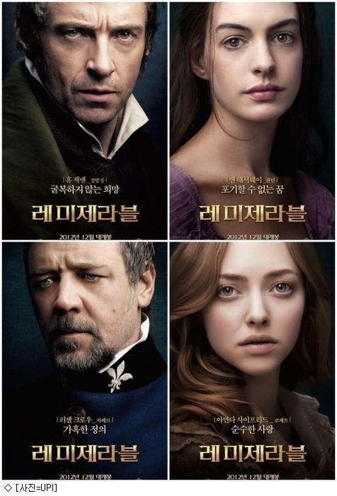 휴 잭맨·앤 해서웨이 '레미제라블', 세계 최초로 12월 韓 개봉
