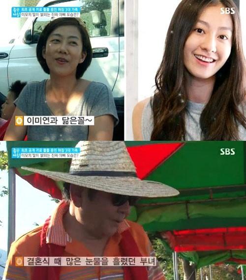 """허참 딸 공개 """"출중한 미모…이미연 닮은꼴?"""""""