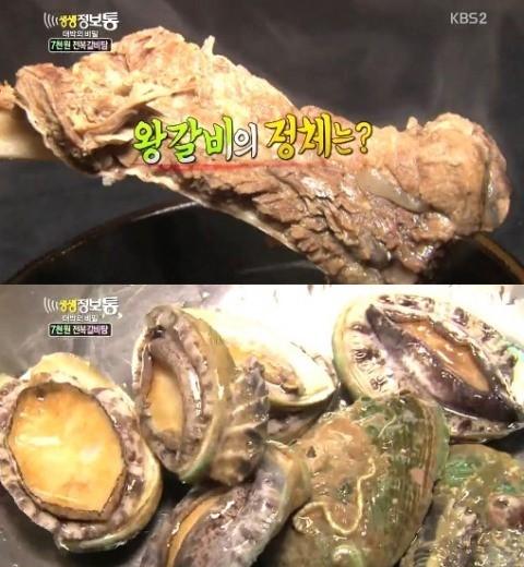 초복에 먹는 음식, 삼계탕-장어구이-추어탕.. 가장 많이 팔린 보양식은 전복(?)