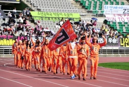[POP이슈]방탄소년단 진 부상, 올해도 재현된 '아육대' 잔혹사