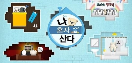 MBC, 오늘(6일) 우루과이VS프랑스 8강전 중계…'선녀들' '나혼산' 결방(공식)