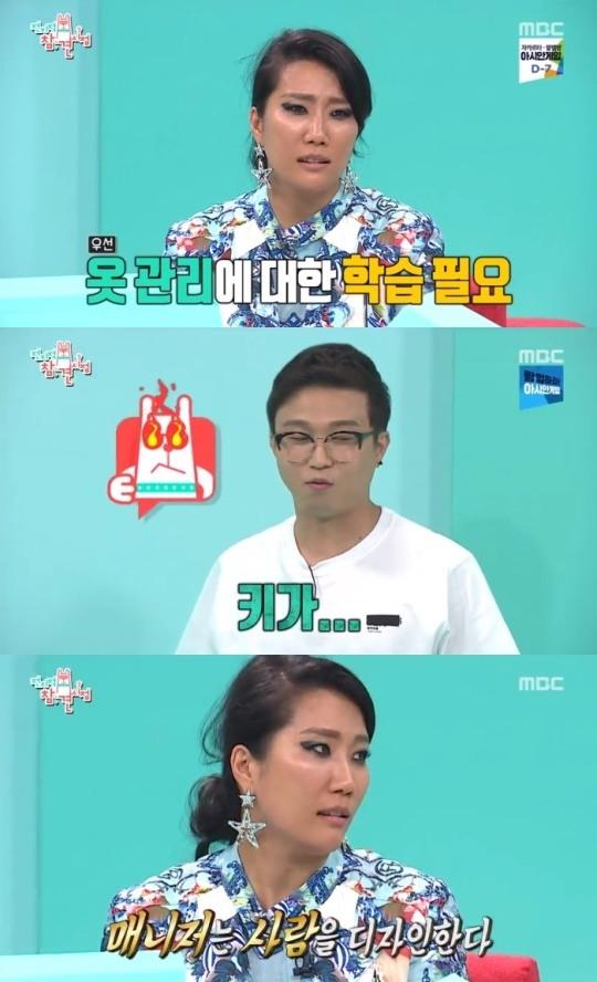 '전참시' 박윤희, 박성광 의상 지적