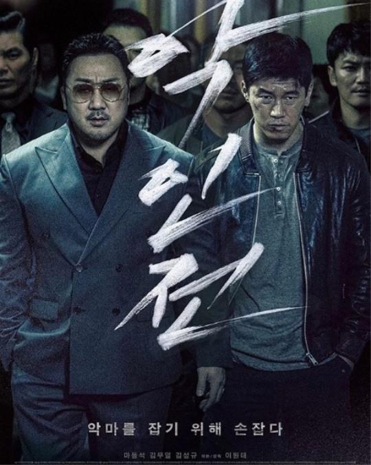'악인전' 개봉 4일만 100만 관객 돌파‥'범죄도시'·'신세계'와 같은 속도[공식]