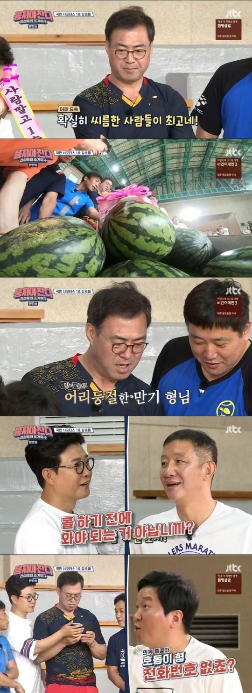 """[어게인TV] '뭉쳐야 찬다' 강호동,서장훈 응원배틀 """"씨름계 약하네"""""""