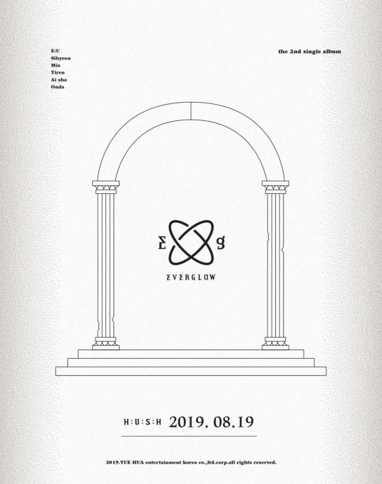 에버글로우 'HUSH' 8월 19일 컴백 발표‥단체 콘셉트 공개[공식]