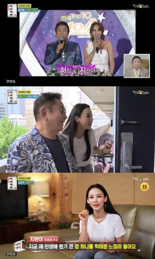 '이사야사' 지원이, 허참 편 출연..남다른 예능감 발산