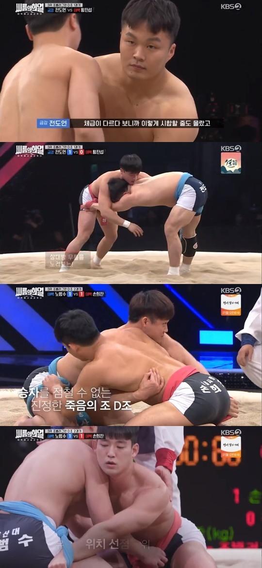 '씨름의희열' 전도언, 손희찬 1승…황찬섭, 노범수 '긴장'