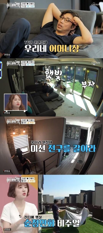 '아내의 맛' 김세진♥진혜지, 로망 제대로 자극하는 러브 하우스 공개