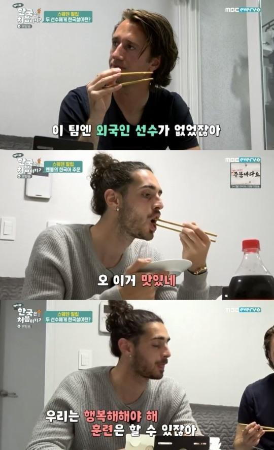 '어서와 한국은' 충남아산FC 필립&무야키치, 한국말 치킨 주문 성공