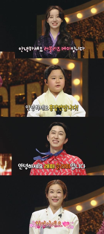'복면가왕' 13.1%로 7주 연속 동시간대 1위..현영→홍잠언까지 반전 정체