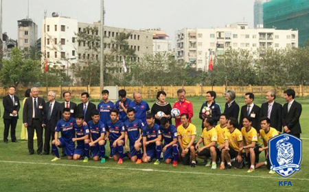 대한축구협회, 베트남축구협회와 축구 교류 MOU 체결