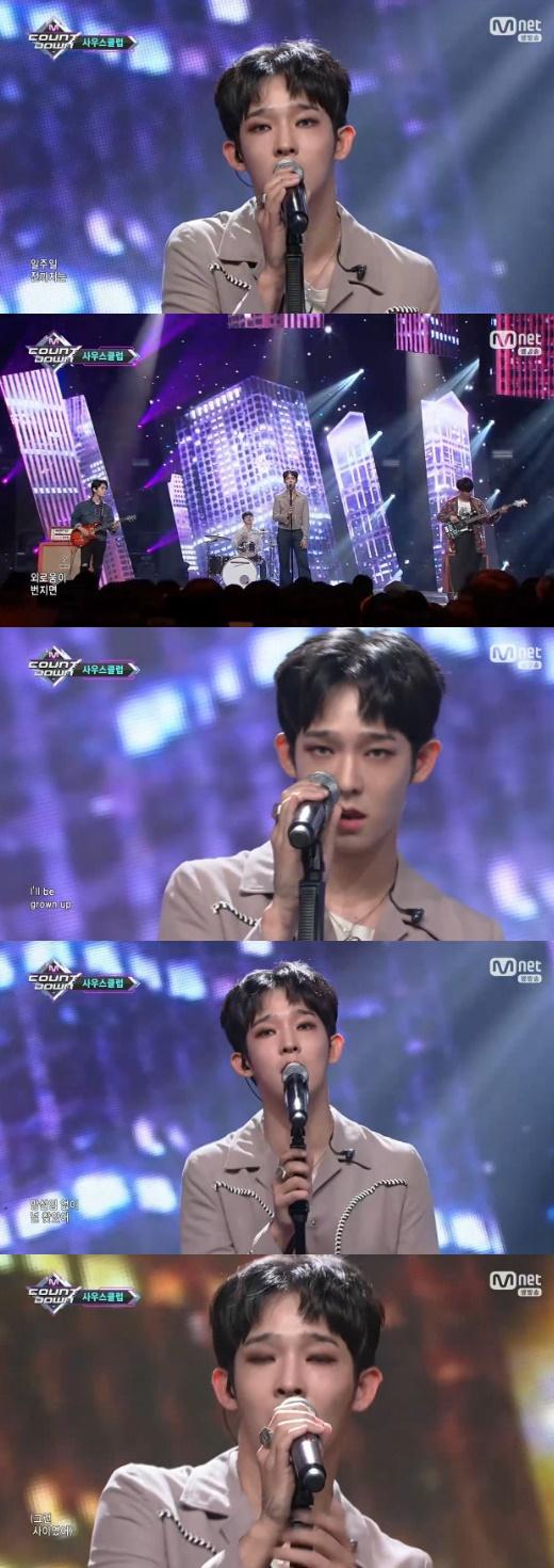 '엠카운트다운' 남태현 밴드 사우스클럽, 호소력 짙은 라이브 무대