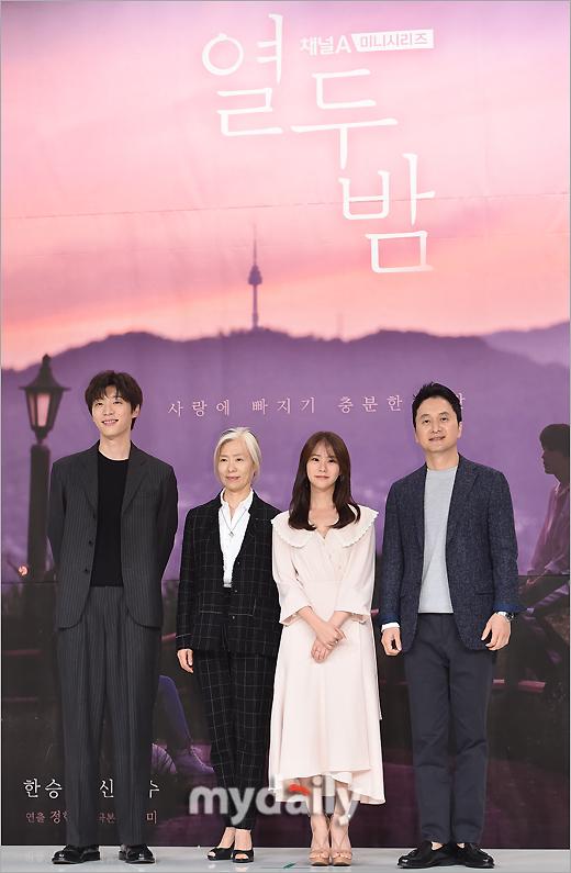 [MD포토] 드라마 '열두밤' 가을엔 로맨틱하게