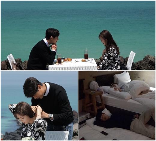 '연애의맛' 고주원♥김보미, 첫날밤 그 후…연애 가속도 붙었다