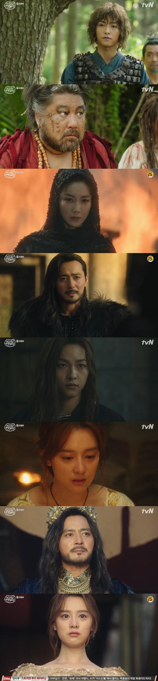 '아스달연대기' 시즌2 예고하며 종영…은섬 이나이신기·타곤은 왕됐다 [MD리뷰]