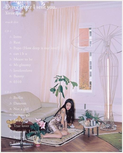 백예린, 홀로서기 후 첫 정규앨범 공개…미발매곡 수록