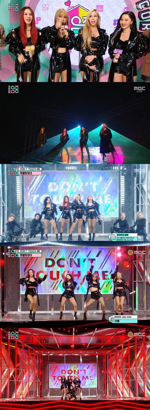 '음악중심' 방탄소년단 1위…'데뷔' 환불원정대, '돈 터치 미'로 무대 찢었다 [종합]