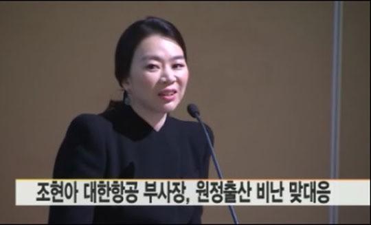 """조현아, 악플 네티즌 고소…여론 """"뭐가 그리 떳떳해"""""""