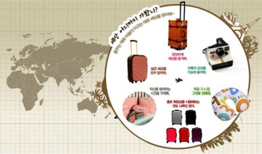 여행가방/소품