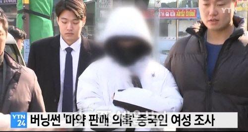 버닝썬 이문호 대표 영장 기각…마약 양성 반응 나온 애나
