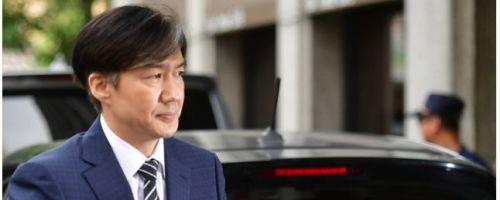 '우리가 조국이다' 실검 상위권 포진…검찰 조국장관 자택 압색 반발 여론 비등