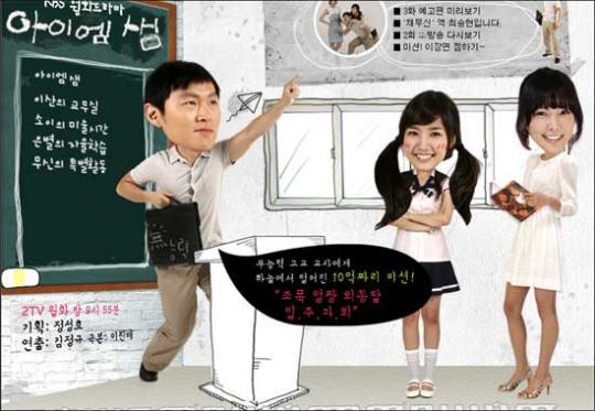 '아이엠 샘' 표절논란 교복, 하복으로 교체