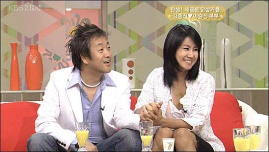 김종신 10년 스토커, 부인 이승신 폭행